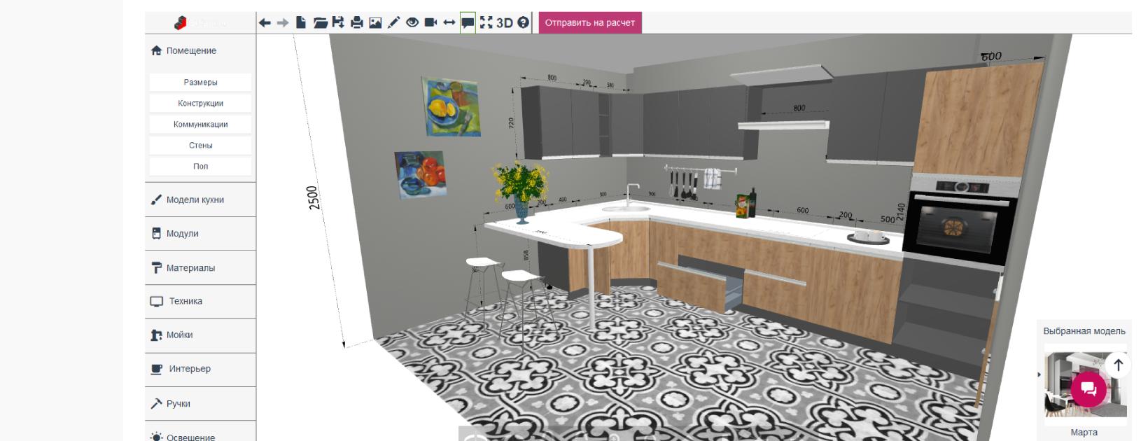 Конструктор кухонь і його можливості