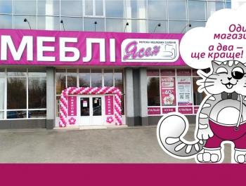 """Відкриття нового салону меблів """"Ясен"""" у місті ВІННИЦЯ!!!"""
